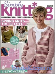 Simply Knitting №197 2020