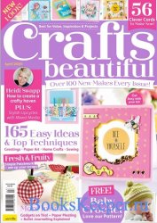 Crafts Beautiful №344 2020