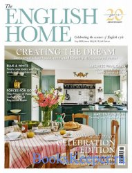 The English Home №183 2020