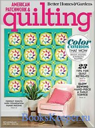 American Patchwork & Quilting №164 2020