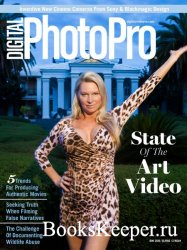 Digital Photo Pro Vol.18 №3 2020
