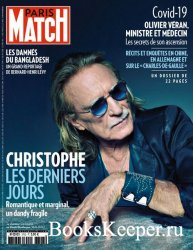 Paris Match №3703 2020