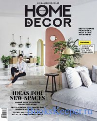 Home & Decor - April 2020