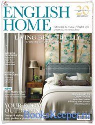 The English Home №184 2020
