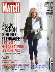 Paris Match №3704 2020