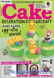 Cake Decoration & Sugarcraft - April 2020
