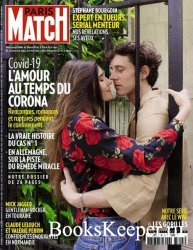 Paris Match №3705 2020