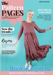 The Pattern Pages №14 2020