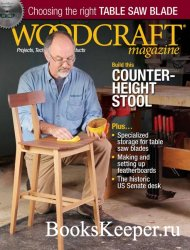 Woodcraft Magazine №95 2020