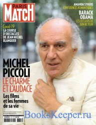 Paris Match №3707 2020