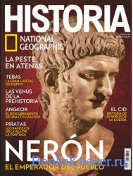 Historia National Geographic №198 2020