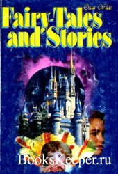 English learner's library: Fairy-Tales and Stories