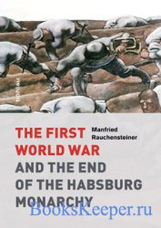 The First World War and the End of the Habsburg Monarchy 1914-1918