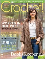 Crochet! - Autumn 2020