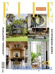 Elle Decoration №6-8 (июнь-август 2020) Россия