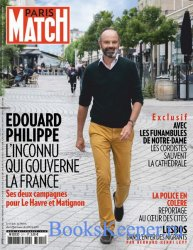Paris Match №3711 2020