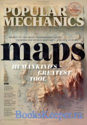 Popular Mechanics USA - July/August 2020