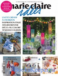 Marie Claire Idees №139 2020
