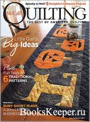 McCall's Quilting - September/October 2020