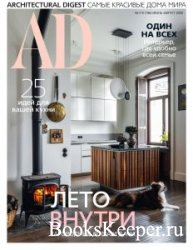 AD / Architectural Digest №7-8 2020 Россия