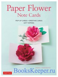 Paper Flower Note Cards (2020)