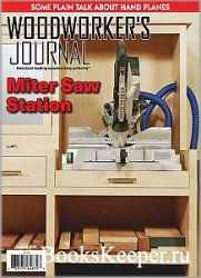 Woodworker's Journal - August 2020