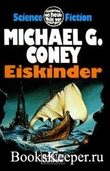 Michael G. Coney. Collection of works