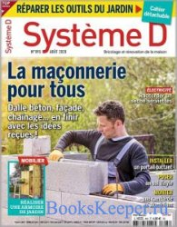 Systeme D №895 2020