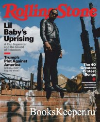Rolling Stone №1342 2020