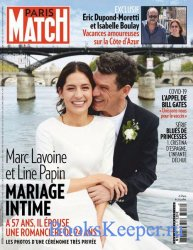 Paris Match №3718 2020
