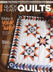McCall's Quick Quilts – October/November 2020