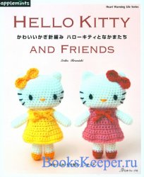 Heart Warming Life Series - Hello Kitty and Friends 2020