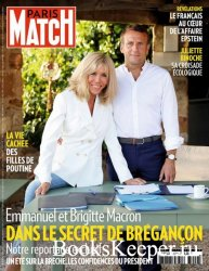 Paris Match №3720 2020