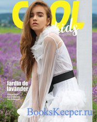 Cool Kids Magazine №3 (2020)