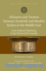 Alliances and Treaties between Frankish and Muslim Rulers in the Middle Eas ...