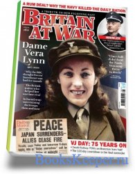 Britain at War №160 2020
