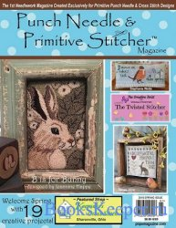 Punch Needle & Primitive Stitcher - Spring 2019