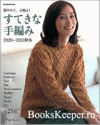 Let's Knit Series NV80651 2020
