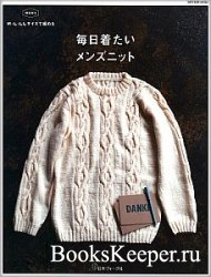 Let's Knit Series NV80654 2020