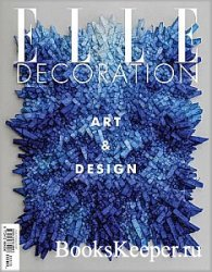 Elle Decoration №46 2020 Россия