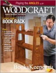 Woodcraft Magazine №97 2020