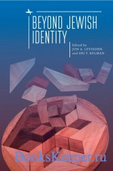 Beyond Jewish Identity. Rethinking Concepts and Imagining Alternatives