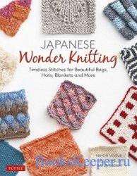 Japanese Wonder Knitting: Timeless Stitches for Beautiful Hats, Bags, Blank ...