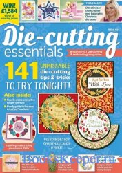 Die-cutting Essentials №69 2020