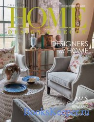 Charlotte Home Design & Decor №5 2020