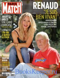 Paris Match №3726 2020