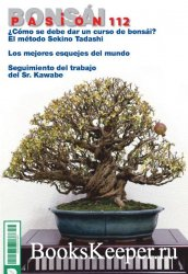 Bonsai Pasion №112 2020