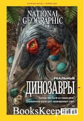 National Geographic №10 2020 Россия