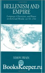 Hellenism and Empire: Language, Classicism, and Power in the Greek World, A ...