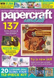 Papercraft Essentials №190 2020
